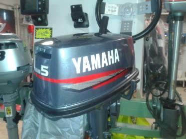 Moteurs hors bord 5 cv occasion yamaha 5cv occasion - Housse moteur hors bord yamaha ...